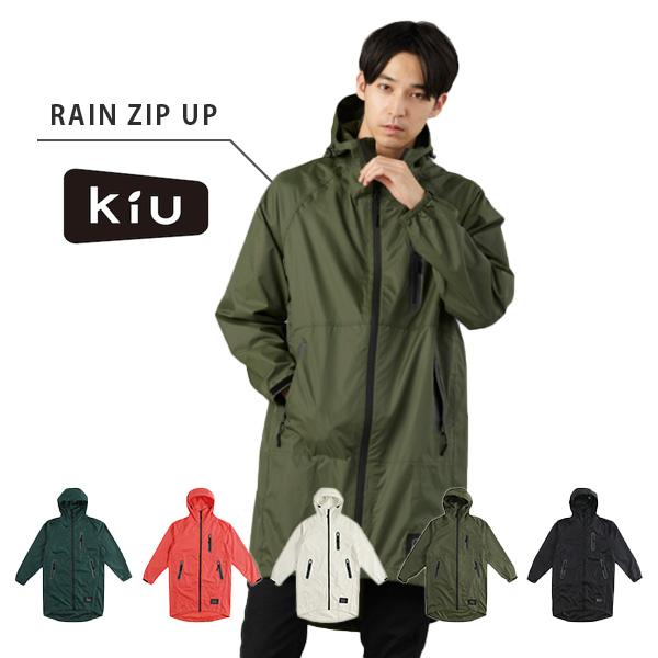 【SALE!クーポンで15%OFF】KiU RAIN ZIP UP キウレインジップアップ