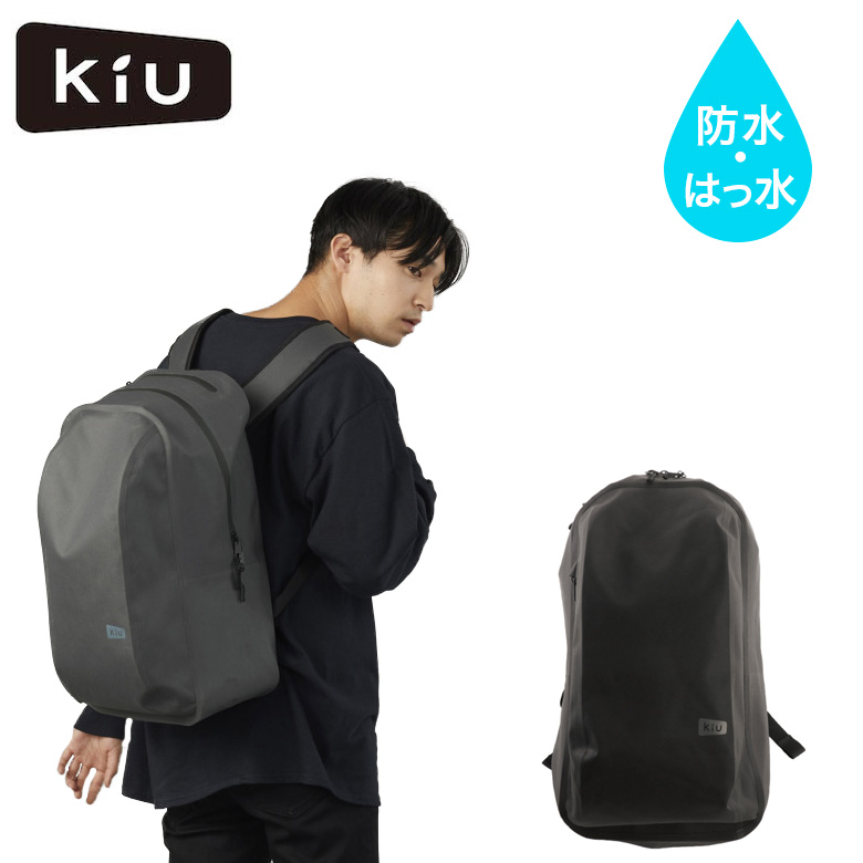 【kiu】ウェルダー バックパック 20L PCスリーブ付き 頑丈 高い防水性 軽い リュック メンズ