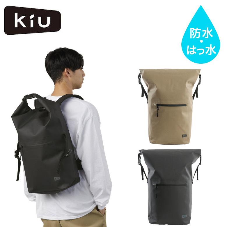 【kiu】ウェルダー ロールトップ バックパック2 30L PCバッグ付き 頑丈 高い防水性 リュック メンズ