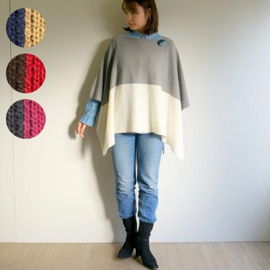 mino spring yoko-L / air wool ニット ポンチョ カーディガン ツートン ウール 春のはおり