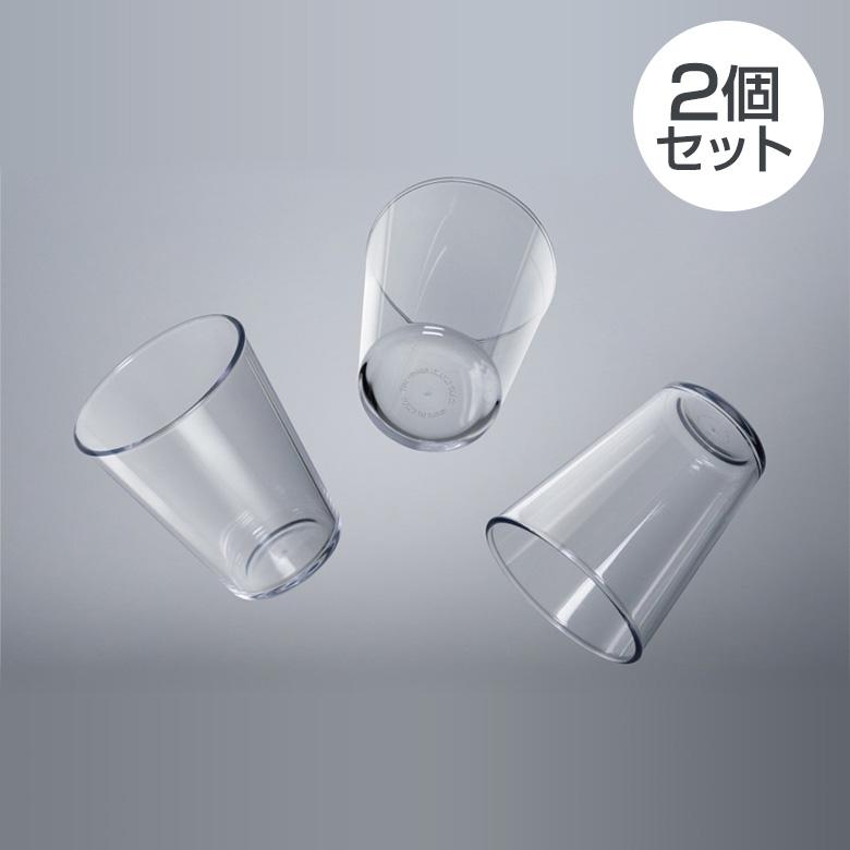 """送料無料 クーポン対象 お得な2個セット ショッピング 落としても 踏んでも UNBREAKABLE THE GLASS 推奨 壊れない""""グラス"""""""