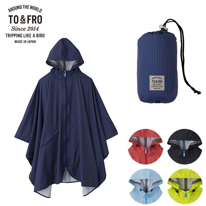 通販 TOFRO RAIN PONCHO 超軽量 高機能レインポンチョ 撥水 透湿 日本製 カジレーネ 安売り 石川県 防水