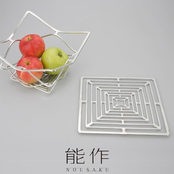 【 能作 NOUSAKU 】KAGO スクエア L 自在に曲がる錫の籠(カゴ)