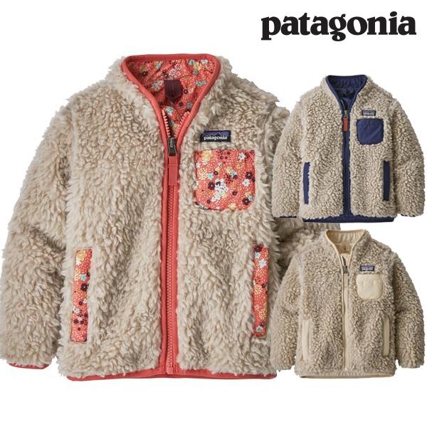 Patagonia パタゴニア ベビー・レトロX・ジャケット 2018 FW 秋冬新作 Baby Retro-X Jacket 61025