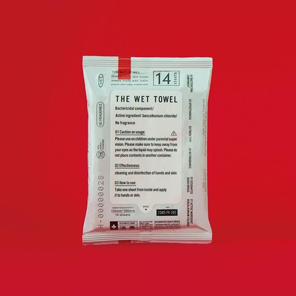 THE WET TOWEL 手指消毒 殺菌 ウェットタオル ポケットタイプ 携帯用 42枚 3袋セット 医薬部外品 S11B 49ml 17×3P