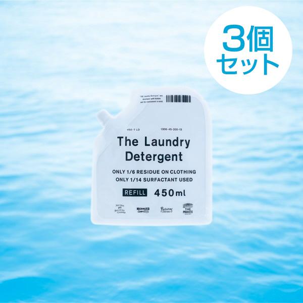 送料無料 クーポン対象 ラッピング無料 まとめ買いでお得 3個セット THE 値引き 洗濯洗剤 The Detergent パック450ml 詰替え Laundry 3p ×