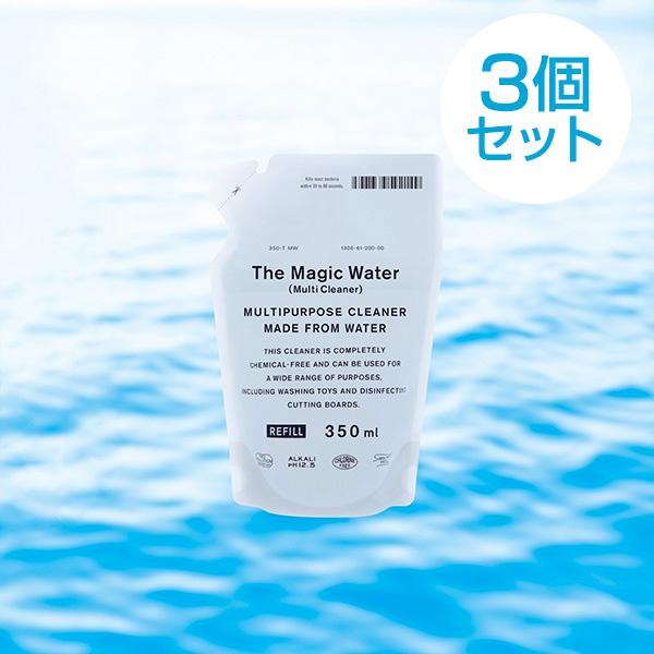 送料無料 クーポン対象 まとめ買いでお得 3個セット ウィルス対策 除菌ができる水のマルチクリーナースプレー 詰替用 お見舞い 350ml Water Magic 期間限定特価品 アルカリ電解水 The Cleaner 界面活性剤 Multi アルコール不使用