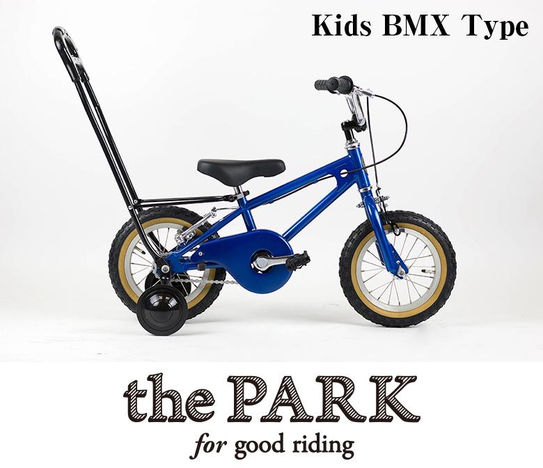 ★クーポンで5%OFF★【 the PARK - ザ・パーク 】 キッズ BMX 12インチ 子供 自転車 thePARK ML12KB228