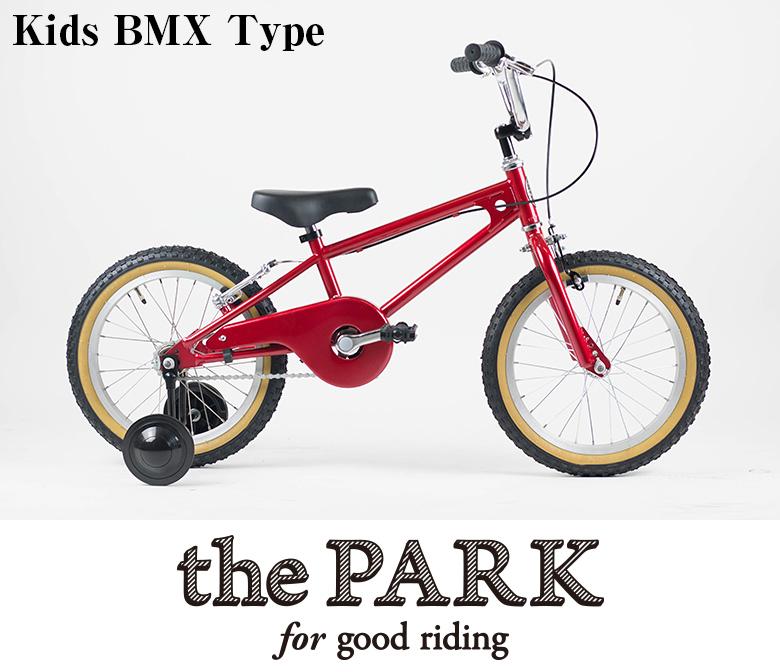 【 the PARK - ザ・パーク 】 キッズ BMX 16インチ 子供 自転車 thePARK ML16KB229