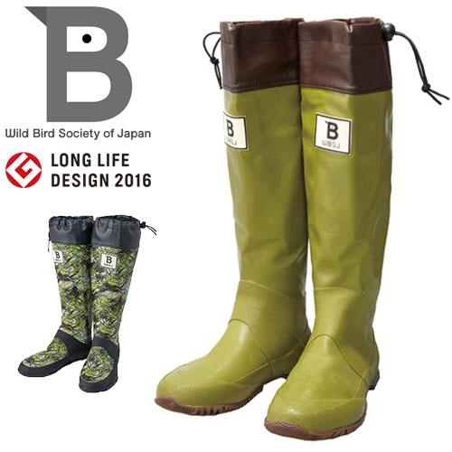 送料無料 日本野鳥の会 WBSJ バードウォッチング 長靴 レインブーツ メジロ 折りたたみ可能 毎日激安特売で 営業中です 海外輸入 カモフラ アウトドア フェス 軽量 47923