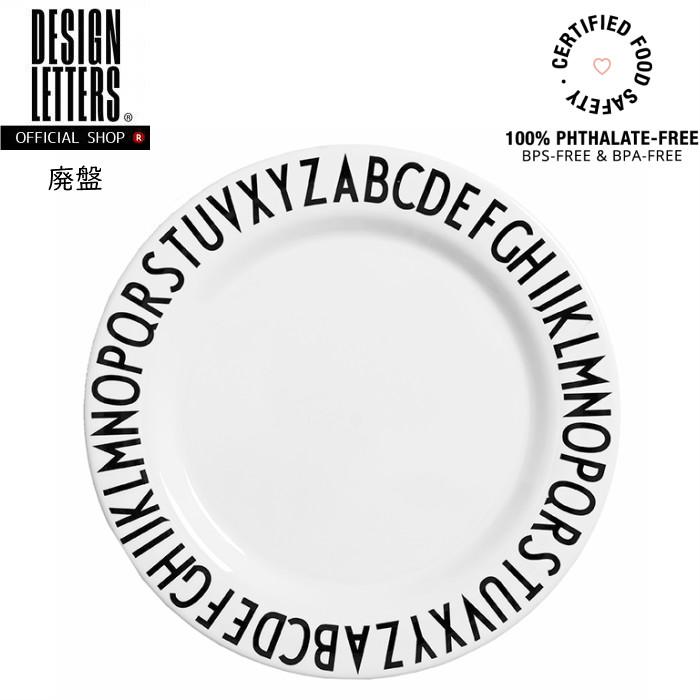 楽天市場 melamine dinner plate large by design letters デザイン