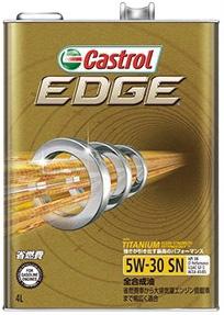Castrol カストロール エンジンオイル EDGE エッジ 5W-30 20L缶 | 5W30 20L 20リットル ペール缶 オイル 車 人気 交換 オイル缶 油 エンジン油 ポイント消化