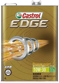 Castrol カストロール エンジンオイル EDGE エッジ 10W-30 20L缶 | 10W30 20L 20リットル ペール缶 オイル 車 人気 交換 オイル缶 油 エンジン油 ポイント消化