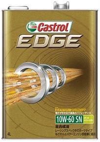 Castrol カストロール エンジンオイル EDGE エッジ 10W-60 20L缶 | 10W60 20L 20リットル ペール缶 オイル 車 人気 交換 オイル缶 油 エンジン油 ポイント消化