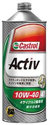 Castrol カストロール エンジンオイル ACTIV 4T 10W-40 20L缶 | 10W40 20L 20リットル ペール缶 オイル 2輪 バイク 人気 交換 オイル缶 油 エンジン油 ポイント消化