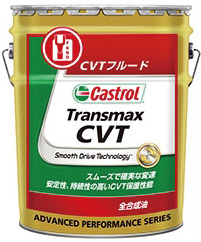 Castrol カストロール オートマチックトランスミッションフルード Transmax CVT 20L缶