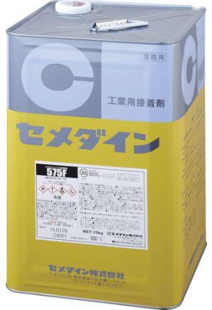 CEMEDINE セメダイン 575F 15kg 缶 RK-131   多用途 合成ゴム系 クロロプレンゴム 接着剤 貼り合わ 強力 接着 クロロプレンゴム ゴム 金属 ボード 金属板 皮 木 硬質プラスチック タイル コンクリート 接着