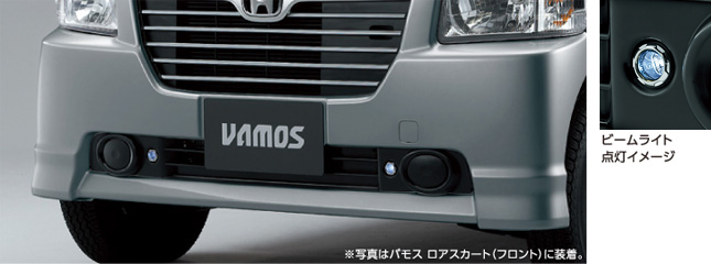 HONDA ホンダ VAMOS バモス ホンダ純正 ビームライト 【 2010.8~2012.5】