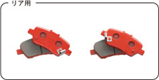 HONDA ホンダ ODYSSEY オデッセイ ホンダ純正 ストリートブレーキパッド リア用 2009.9~2011.9 | ストリート ブレーキパッド ブレーキ パッド パーツ 交換 ポイント消化