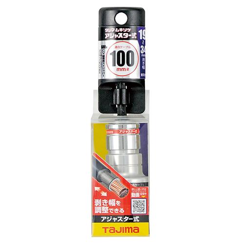 タジマ ムキソケアジャスター式100クリアケース DK-MS100AJCL