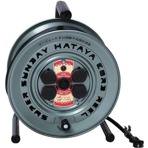 ハタヤ スーパーサンデーリール SGV-30
