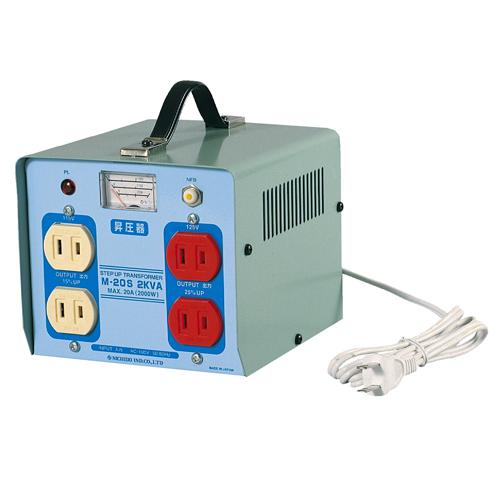 日動 昇圧器 M-20S