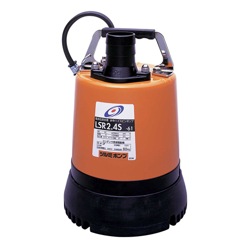ツルミ 低水位排水ポンプ LSRー2.4Sー60HZ