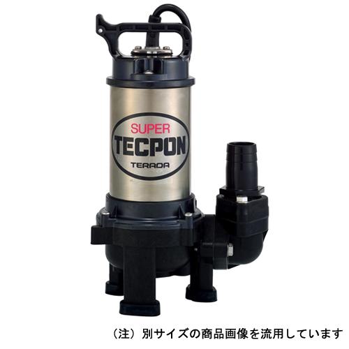 寺田 ステンレス汚物ポンプ50HZ PX-150