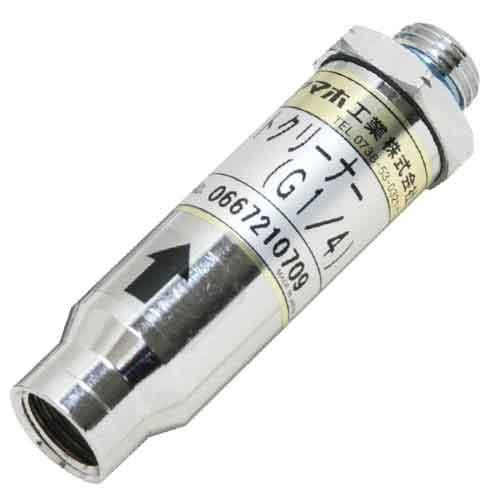 園芸機器 噴霧器の動力式噴霧器パーツI-20 ノズルの目詰りを防ぐにはコレでOKです ベストクリーナー おしゃれ 訳あり商品 セフティ-3 I-20