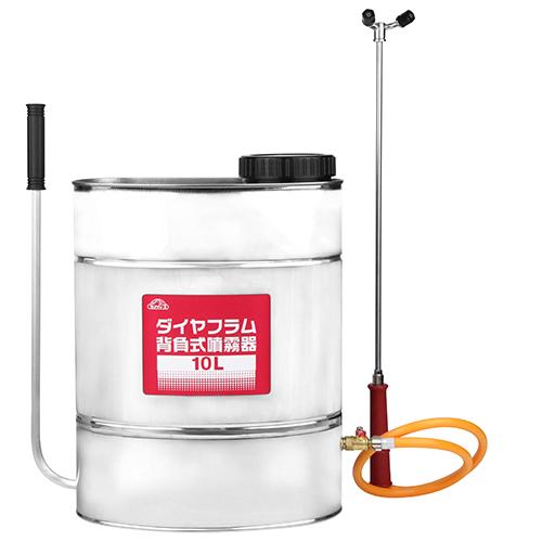 セフティー3 ダイヤフラム背負式噴霧器 10L