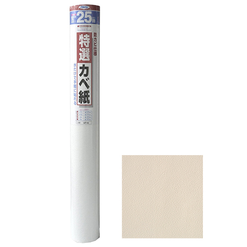 アサヒペン 特選カベ紙 STー6ー92CMX25M