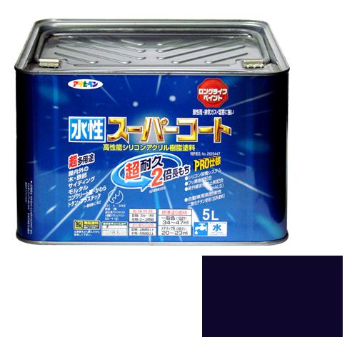 アサヒペン 多用途ー水性スーパーコート 5Lアトランティックブルー