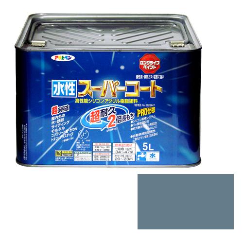 アサヒペン 多用途ー水性スーパーコート 5Lーブルーグレー