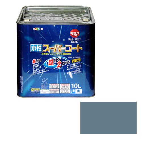 アサヒペン 多用途ー水性スーパーコート 10Lーブルーグレー