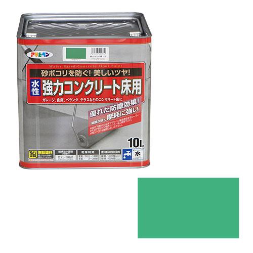 アサヒペン 水性強力コンクリート床用 10Lーライトグリーン
