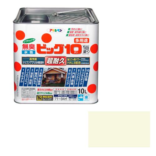 アサヒペン 水性ビッグ10多用途 10Lー212