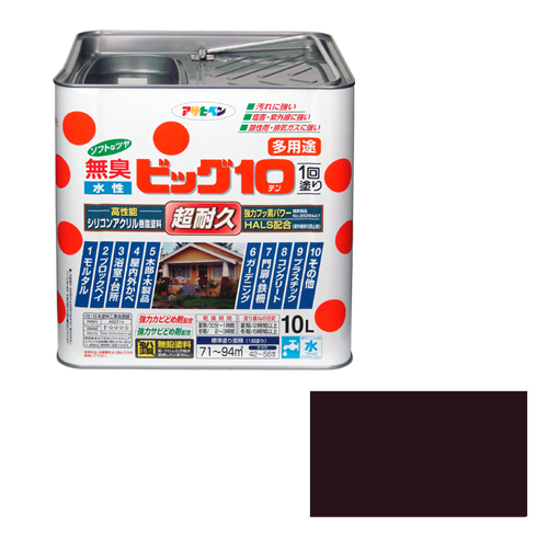 アサヒペン 水性ビッグ10多用途 10Lー243
