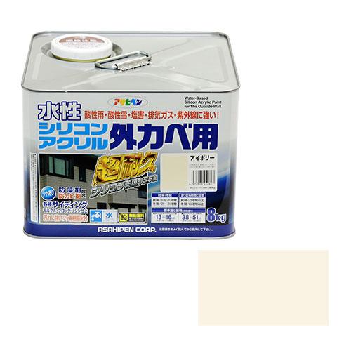 アサヒペン 水性シリコンアクリル外カベ用 8KGーアイボリー