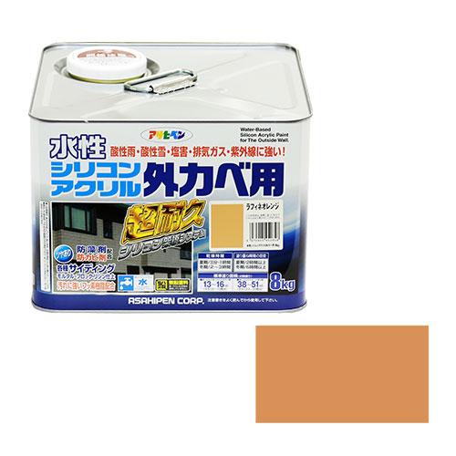 アサヒペン 水性シリコンアクリル外カベ用 8KGーラフィネオレンジ