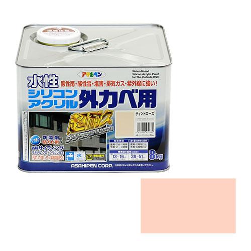 アサヒペン 水性シリコンアクリル外カベ用 8KGーティントローズ