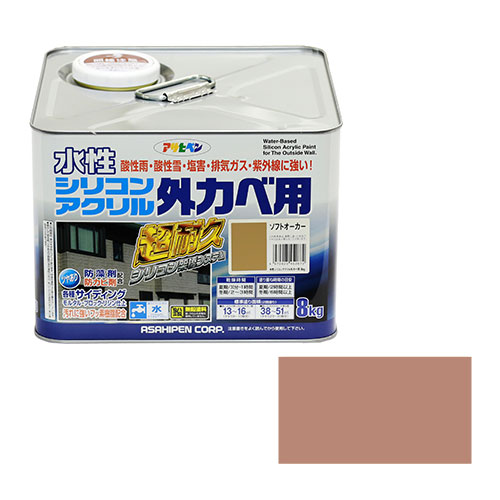 アサヒペン 水性シリコンアクリル外カベ用 8KGーソフトオーカー