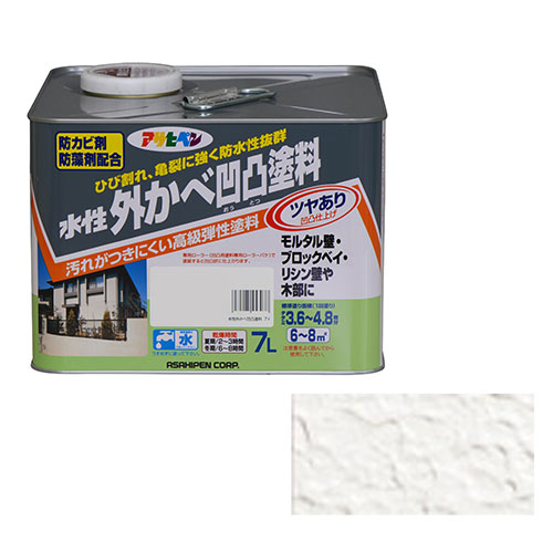 アサヒペン 水性外かべ凹凸塗料ツヤあり 7Lーホワイト