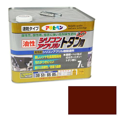 アサヒペン 油性シリコンアクリルトタン用 7Lーサビイロ