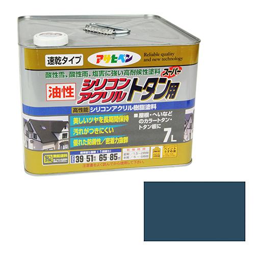 アサヒペン 油性シリコンアクリルトタン用 7Lーセルリアンブルー