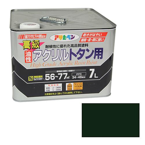 アサヒペン 油性高級アクリルトタン用 7Lーディープグリーン