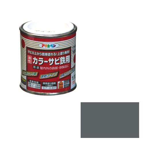 建築 住宅資材 塗料 オイルの油性塗料11 12Lーグレー アサヒペン 1 サビの上から直接塗れる上塗り兼用サビ止めです 海外輸入 油性カラーサビ鉄用 入手困難