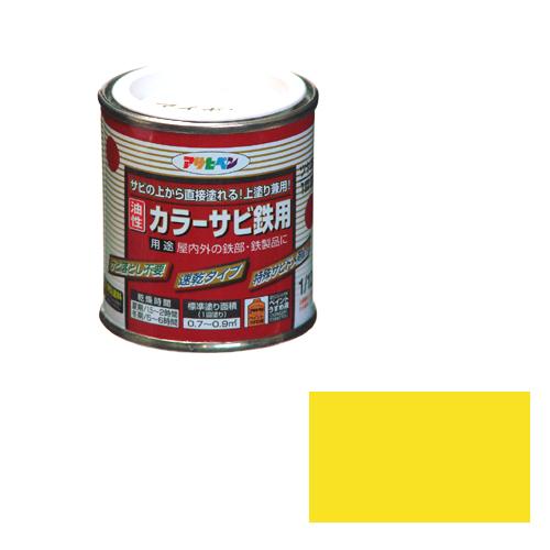 建築 住宅資材 捧呈 今だけスーパーセール限定 塗料 オイルの油性塗料11 12Lーキイロ サビの上から直接塗れる上塗り兼用サビ止めです 1 アサヒペン 油性カラーサビ鉄用