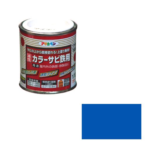 日本最大級の品揃え 建築 住宅資材 塗料 オイルの油性塗料11 蔵 12Lーアオ アサヒペン サビの上から直接塗れる上塗り兼用サビ止めです 1 油性カラーサビ鉄用