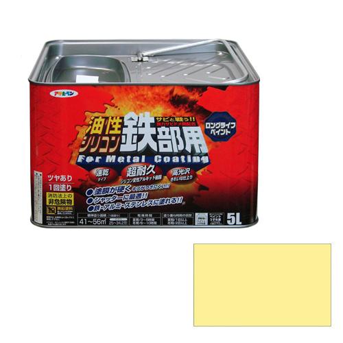 アサヒペン 油性シリコン鉄部用 5Lーアイボリー