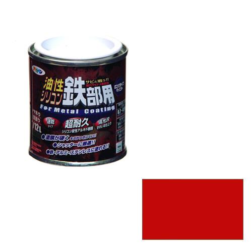 安い 激安 プチプラ 高品質 建築 住宅資材 塗料 オイルの油性塗料11 12L アカ 超耐久 油性シリコン鉄部用 一部予約 12Lアカ ツヤ持ち抜群です サビに強い アサヒペン 1